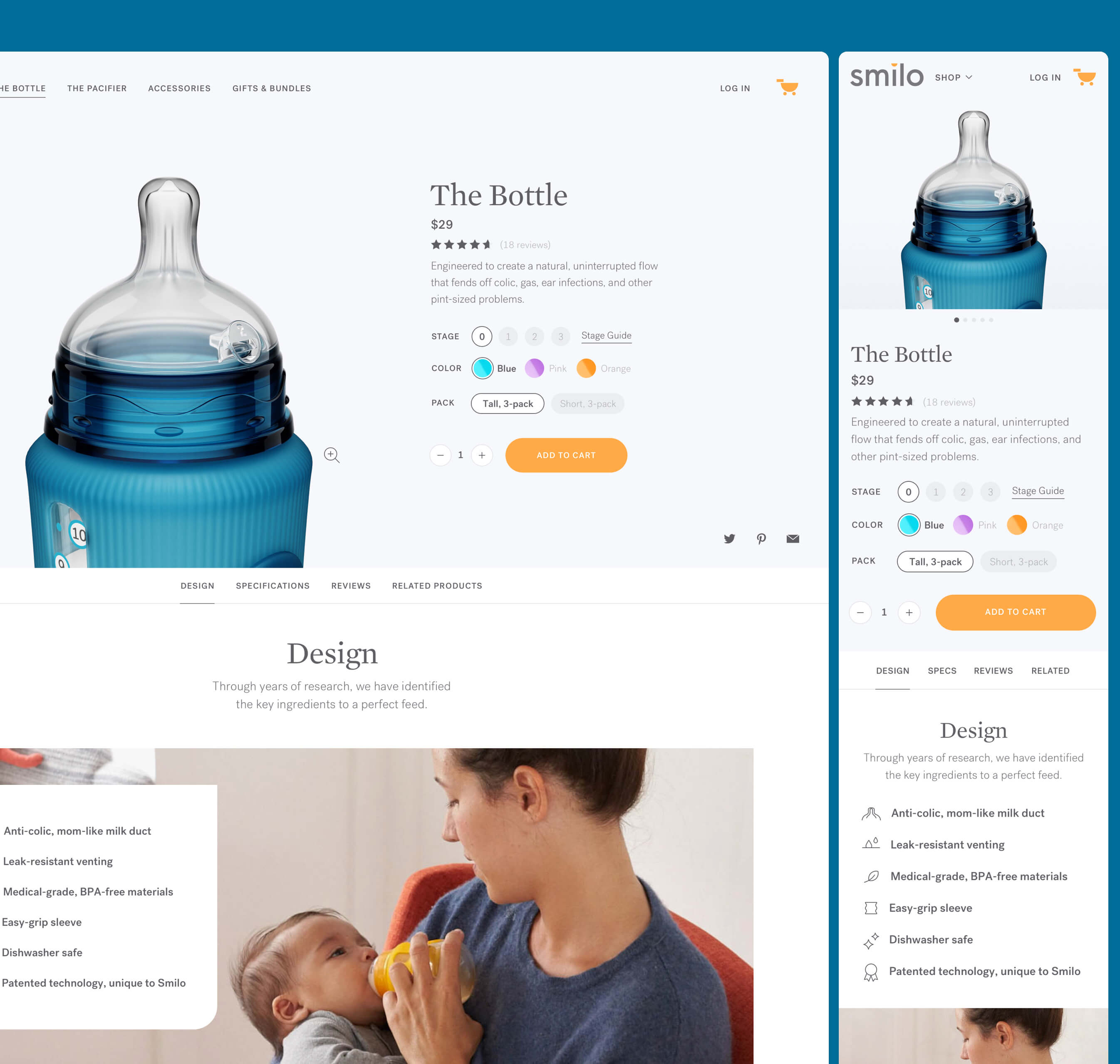 smilo product detail page